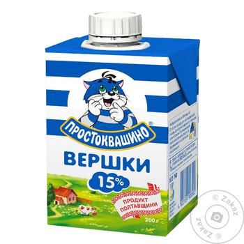 Prostokvashyno Sterilized Cream 15% - buy, prices for Furshet - image 1