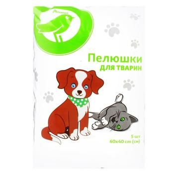Auchan diapers for animals 60*40cm 5pcs - buy, prices for Auchan - photo 1
