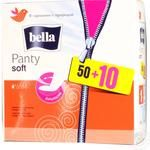 Прокладки Bella Panty Soft щоденні 1 крапелька 50+10шт