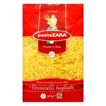 Макароны Pasta Zara Vermicelli Tagliati Вермишель 500г