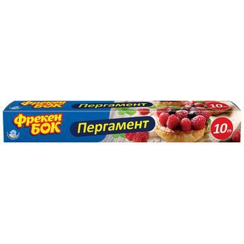 Пергамент Фрекен Бок для выпечки 10м