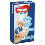 Huggies Classic 4 Little Baby Diapers