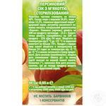 Сік Садочок персиковий 0,95л - купити, ціни на МегаМаркет - фото 2