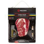 Myastoriya Ribeye Chilled Beef Steak ~350g