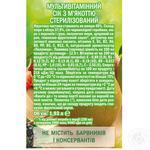 Sadochok multivitamin juice 1,93l - buy, prices for Novus - image 2