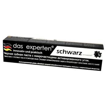 Зубная паста Das Experten Шварц 70мл - купить, цены на Восторг - фото 2