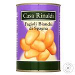 Фасоль белая Casa Rinaldi Испанская 400г