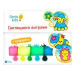 Genio Kids Glowing Stained Glass Set for Children's Creativity