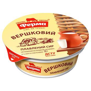 Сир плавлений Ферма Вершковий 60% 90г - купити, ціни на ЕКО Маркет - фото 1