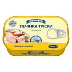 Cod-liver Akvamaryn canned 115g can Ukraine