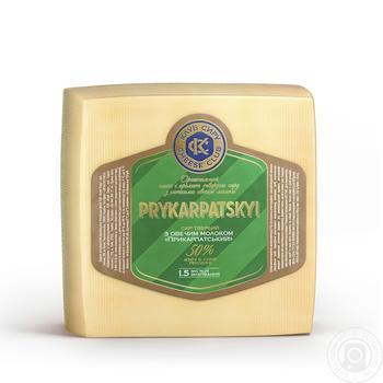 Сыр Клуб сыра Прикарпатский с овечьим молоком 50% - купить, цены на Фуршет - фото 1