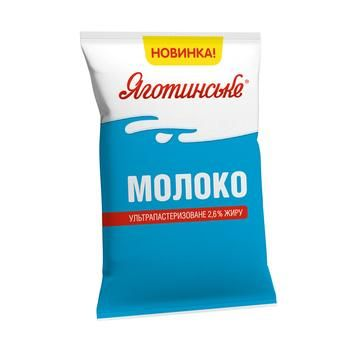 Молоко Яготинське ультрапастеризоване 2,6% 900г - купити, ціни на Фуршет - фото 1