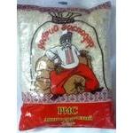 Крупа рис Добрий господар довгозернистий 1000г Україна