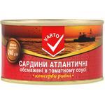 Сардины Varto обжаренные в томатном соусе 240г