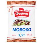 Молоко Ферма ультрапастеризованое 2,5% 900г - купить, цены на Novus - фото 1