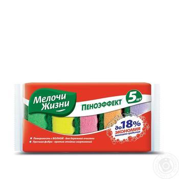 Kitchen sponges Melochi Zhizni 5pcs - buy, prices for Novus - image 2