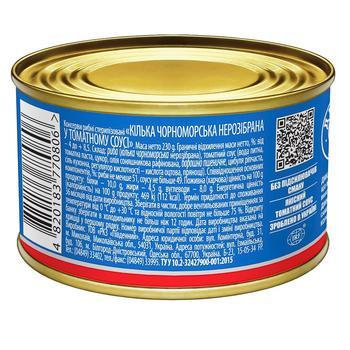 Килька Аквамарин обжаренная в томатном соусе 230г - купить, цены на Novus - фото 2