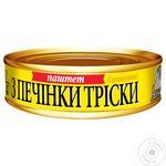 Печінка тріски Арктика 160 г ж/б ключ