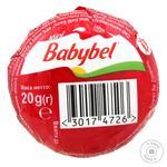 Сыр полутвердый Mini Baby Bel 45% 20г - купить, цены на Фуршет - фото 1
