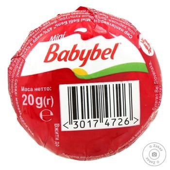 Mini Baby Bel Cheese semi-solid 45% 20g - buy, prices for Furshet - image 1