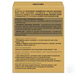 L'Oreal Luxury Nutrition Rich Eye Contour Care Cream . - buy, prices for Novus - image 3