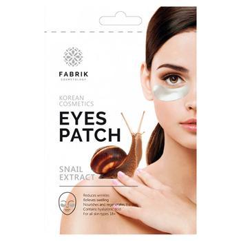 Маска-патч для зони навколо очей Fabrik Cosmetology Snail Extract з екстрактом равлика проти темних кругів гідрогелева 9г