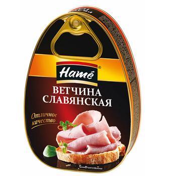 Ветчина Hame Славянская 340г - купить, цены на СитиМаркет - фото 1
