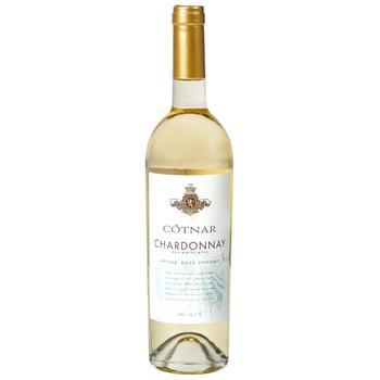 Вино Cotnar Шардоне Хілл біле сухе 0.75л - купити, ціни на УльтраМаркет - фото 1