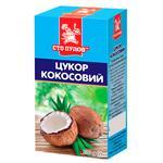 Сахар кокосовый Сто Пудов 200г