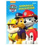 Ranok Paw Patrol Rescue Team Book