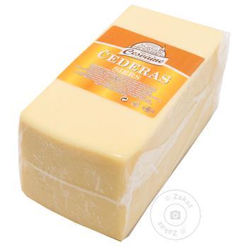 Сыр Чеддер белый 50% Cesvaine