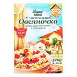 Vasha Kasha Oatmeal Porridge with Vitamins and Minerals 420g