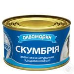 Akvamaryn canned in oil mackerel 230g