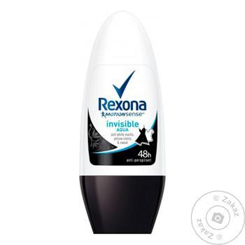 Rexona Motionsense Invisible for woman deodorant 50ml - buy, prices for Novus - image 3