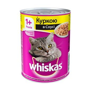 Whiskas Chicken With Sauce For Cats Food - buy, prices for Tavria V - image 1