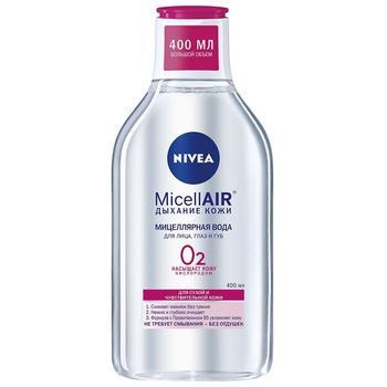 Мицелярная вода Nivea смягчающая для снятия макияжа 3в1 400мл