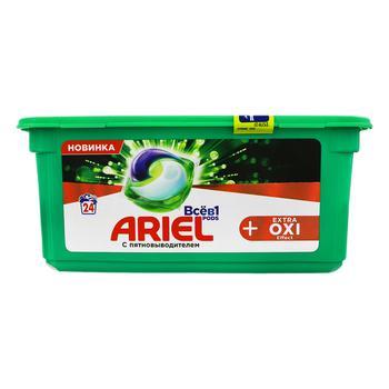 Капсули для прання Ariel Pods Все-в-1 + Екстра OXI Effect 12шт