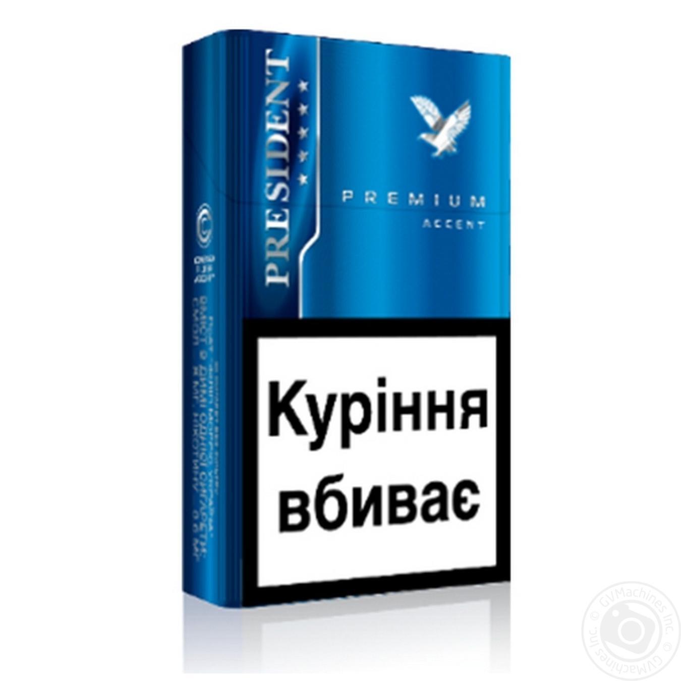 Купить сигареты президент в интернет магазине куплю сигареты оптом от производителя из китая