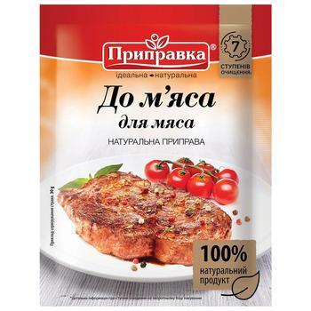Натуральная Приправа Pripravka для мяса 30г
