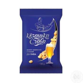 Арахис Козацкая слава К пиву соленый 180г - купить, цены на Фуршет - фото 1