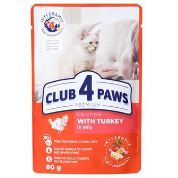 Корм Club 4 Paws Premium С индейкой в желе для котят 800г - купить, цены на Novus - фото 1