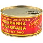 Zdorovo Stew Beef 325g