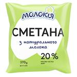 Molokiya Sour cream 20% 370g