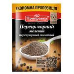 Перец черный молотый Pripravka 50г