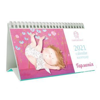 Календарь настольный Пирамида перекидная в ассортименте - купить, цены на МегаМаркет - фото 5