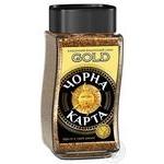 Кофе Чорна Карта Gold растворимый 47,5г