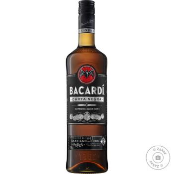 Ром Bacardi Carta Negra 40% 0,5л - купить, цены на Novus - фото 1
