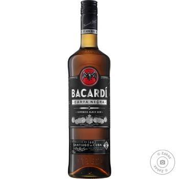 Ром Bacardi Carta Negra 40% 0,5л