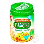 Malenkoye Schastye Vegetable Salad Puree 90g