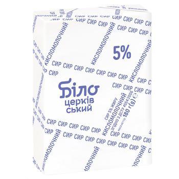 Сир кисломолочний Білоцерківський 5% 200г